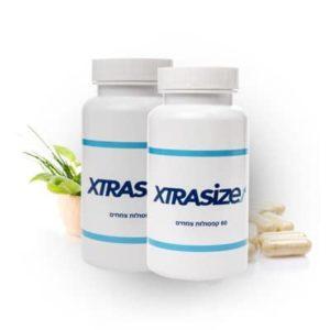 XtraSize P2